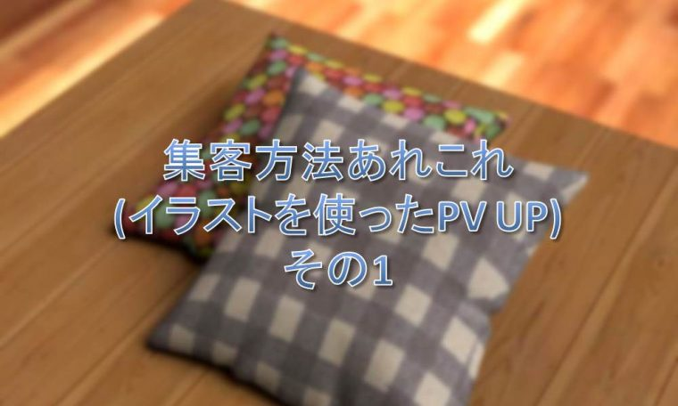 pvup1